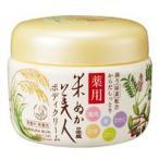 化粧品 コスメ NIHON SAKARI 日本盛 米ぬか美人 薬用ボディクリーム 140g