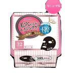 (500円OFFクーポン 1/4 23:00まで)pdc リフターナ コンセントレートマスク 32枚入 PDC 化粧品