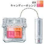 (500円OFFクーポン 1/4 23:00まで)ジルスチュアート ミックスブラッシュ コンパクト N #04 キャンディーオレンジ 8g JILLSTUART 化粧品