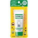 (500円OFFクーポン 1/4 23:00まで)ユースキン製薬 ユースキンS UVミルク 40g YUSKIN 化粧品