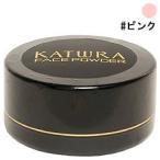 【500円OFFクーポン 7/31 12:00まで】カツウラ フェイスパウダー #ピンク 40g KATWRA 化粧品