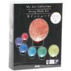 (500円OFFクーポン 1/4 23:00まで)アーテック マイアートコレクション 「ラインシェード」 ARTEC