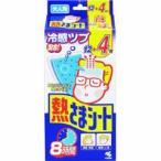 (500円OFFクーポン 1/4 23:00まで)小林製薬 熱さまシート 大人用 16枚入り KOBAYASHI PHARMACEUTICAL