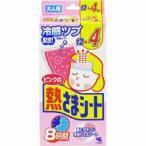 (500円OFFクーポン 1/4 23:00まで)小林製薬 ピンクの熱さまシート 大人用 16枚入り KOBAYASHI PHARMACEUTICAL