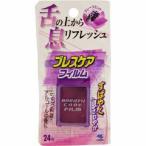 (500円OFFクーポン 1/4 23:00まで)小林製薬 ブレスケアフィルム グレープミント 24枚入り KOBAYASHI PHARMACEUTICAL