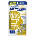 DHC DHCの健康食品 ガルシニアエキス 20日分 100粒