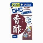 (500円OFFクーポン 1/4 23:00まで)DHCの健康食品 香酢 20日分 60粒