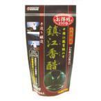 (500円OFFクーポン 1/4 23:00まで)シドニー 鎮江香醋カプセル 232カプセル