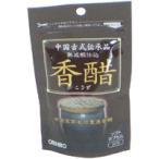 (500円OFFクーポン 1/4 23:00まで)オリヒロ 香醋カプセル 96粒 ORIHIRO