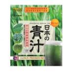 (500円OFFクーポン 1/4 23:00まで)ファイン 日本の青汁 100g FINE