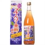 (500円OFFクーポン 1/4 23:00まで)井藤漢方製薬 ブルーベリー黒酢飲料 720ml ITOH KANPO