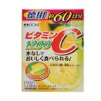 ITOH KANPO 井藤漢方製薬 ビタミンC 1200 徳用 2g×60包