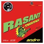 アンドロ 裏ソフトラバー RASANT POWERSPONGE(ラザントパワースポンジ) [カラー:レッド] [サイズ:2.1] #112217-RD ANDRO