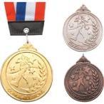 (500円OFFクーポン 1/4 23:00まで)アーテック メダル 「陸上」 [カラー:金] ARTEC