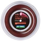ヨネックス テニスガット(硬式用) ポリツアー スピン G125 ロール巻き [カラー:ダークレッド] [サイズ:長さ240m] #PTGG125-2 YONEX