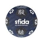 (500円OFFクーポン 1/31 23:00まで)スフィーダ ストリートサッカーボール 4.5号球 [カラー:ブルー] #BSF-FS02-4 SFIDA
