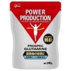 (500円OFFクーポン 1/4 23:00まで)江崎グリコ パワープロダクション アミノ酸プロスペック グルタミンパウダー #G70859 200g GLICO