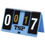 (500円OFFクーポン 1/4 23:00まで)ティーエスピー 卓球用品 TSPミニカウンター #043420 TSP