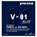 ヴィクタス V01スティフ 卓球 裏ソフトラバー [カラー:ブラック] [サイズ:2] #020351-0020 VICTAS