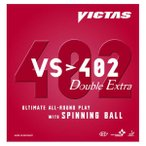 ヴィクタス VS402 ダブルエキストラ 卓球 裏ソフトラバー [カラー:ブラック] [サイズ:2] #020401-0020 VICTAS