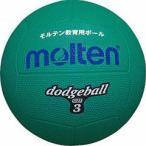 (500円OFFクーポン 1/4 23:00まで)モルテン ドッジボール 3号球 [カラー:グリーン] #D3G MOLTEN