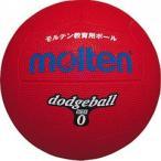(500円OFFクーポン 1/4 23:00まで)モルテン ドッヂボール 0号球 [カラー:赤] #D0R MOLTEN