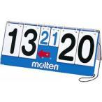 (500円OFFクーポン 1/4 23:00まで)モルテン 肩掛け式得点板 #CT15 MOLTEN