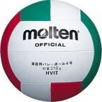 (500円OFFクーポン 1/4 23:00まで)モルテン 家庭用軽量バレーボール 4号球 #HVIT MOLTEN