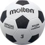 (500円OFFクーポン 1/4 23:00まで)モルテン 亀甲ゴムサッカーボール 3号球 #F3W MOLTEN