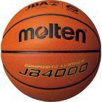 (500円OFFクーポン 1/4 23:00まで)モルテン バスケットボール 6号球 JB4000 #B6C4000 MOLTEN