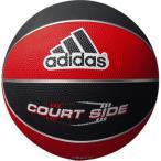 (500円OFFクーポン 1/4 23:00まで)アディダス コートサイド バスケットボール 7号球 #AB7122RBK ADIDAS