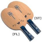 (500円OFFクーポン 1/4 23:00まで)バタフライ ティモボル・ZLC ST 攻撃用 卓球ラケット #35834 BUTTERFLY