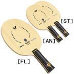 (500円OFFクーポン 1/4 23:00まで)バタフライ ツァンジーカー(張継科) T5000 FL 卓球ラケット #36571 BUTTERFLY