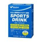(500円OFFクーポン 1/4 23:00まで)健康体力研究所 スポーツドリンク 1L用 40g×5袋 KENTAI