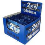 梅丹本舗 MEITAN(メイタン) 2RUN(ツゥラン) #5612 2粒×15包入り MEITANHONPO