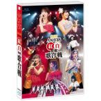 第6回 AKB48紅白対抗歌合戦 [Blu-ray]