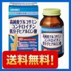 オリヒロ 高純度グルコサミン コンドロイチン 低分子ヒアルロン酸 81g(270粒)