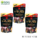 (3袋セット) ISDG ボディメイクシリーズ BMS HMB Ca 2500 プロスペック 54g(400mg×135粒) 約15日分  (ゆうパケット送料無料)