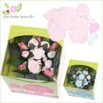 ベビーバンチ The Baby Bunch ミディアムバンチ フラワーブーケ ベビーウェア 5点セット 出産祝い ギフト