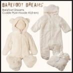 ベアフットドリームス Barefoot Dreams  CuddlePlushHoodie B116
