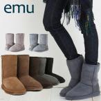 【クーポンで最大10%オフ】 エミュ EMU ムートンブーツ スティンガー ロー STINGER LO 2013 スティンガー