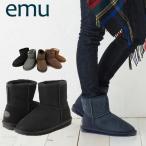 【クーポンで最大10%オフ】 エミュ EMU ムートンブーツ スティンガー ミニ STINGER MINI