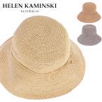 ヘレンカミンスキー/Helen Kaminski ヴィラ 9 帽子 Villa ハット 紫外線対策 折りたたみ帽子 ラフィアハット ツバ広い 麦わら帽子 レディース 麦わら