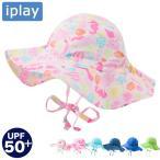 アイプレイ iplay 帽子 サンハット 日よけハット 紫外線カット 無地 子供用 メール便