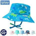 アイプレイ/iplay 赤ちゃん UVカット帽子 0-4歳 【メール便】