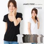 【メール便送料無料】ジェームスパース Tシャツ James Perse リラックス カジュアル Tシャツ [ WMJ3449 ]  レディース