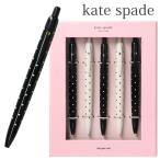 ケイトスペード ペン セット 文具 小物 kate spade new york ケイトスペードニューヨーク プレゼント ボールペン 5本セット ギフト
