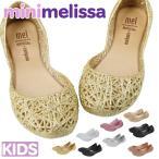 メリッサ Mel キッズ 靴 サンダル Melissa ラバーシューズ
