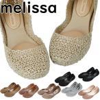 メリッサ 靴 Melissa カンパーナ ラバーシューズ