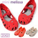 ショッピングメリッサ メリッサ キッズ 靴 melissa ラバーシューズ ジェイソン・ウー 子供靴 女の子